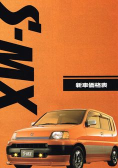 257 Best 90s Japanese Cars images in 2019   Japanese cars, Cars