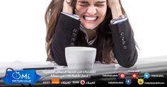 http://www.dailymedicalinfo.com/?p=74077 الكثير مناَ يُعاني من التعرض لضغوط و مشاكل في الحياة اليومية تدفعنا للشعور بالقلق و أحياناً الاكتئاب، و تمنعنا من استكمال يومنا بطريقة طبيعية، اكتشفوا كيف يمكننا القضاء على القلق و التوتر باستخدام أعشاب طبيعية مذهلة :