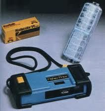 This one really shows my age but we had one of these