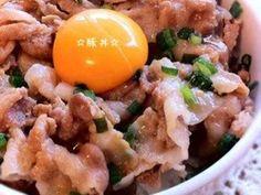 ☆豚丼☆の画像