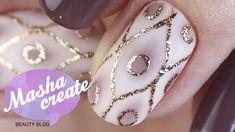 БЛЕСТЯЩИЙ дизайн ногтей. Новая гель краска с блестками PNB в маникюре гель лаком. - YouTube