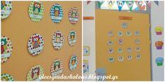 Ιδέες για δασκάλους:Ο βοηθός της ημέρας! School Classroom, Projects To Try, Education, Educational Illustrations, Learning, Studying