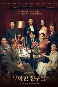 Friends Korean, Bae Soo Bin, Kdramas To Watch, New Korean Drama, Korean Dramas, Sung Joon, Drama Tv Series, Men Are Men, Jung Suk