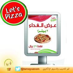 (1) اعلانات التميز (@TamayuzMarket)   تويتر
