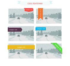 Pure CSS3 Ribbons Coding Code CSS CSS3 Flat HTML HTML5 Resource Responsive Ribbon Snippets Web Design Web Development
