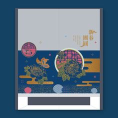 [ 誠品書店 : : 新年櫥窗 ] New Year Window Display Design on Behance