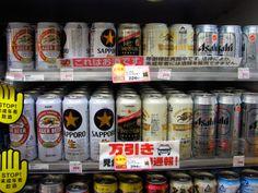 pictures of beer vending machines in Japan | Vending machine with beer in it, in Japan