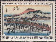 foreigh postage stamps   File:Japan Stamp in 1958 International Letter Writing Week.JPG ..