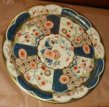 """DAHER DECORATED WARE METAL SERVING TRAY ROUND 10"""""""