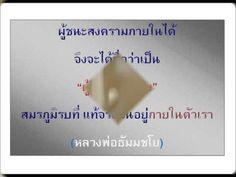 A Collection of Dhamma 1 http://www.youtube.com/watch?v=GOmyEPpFTWg=share=UUrqHgw_GldDWNK2DWarC9Ag