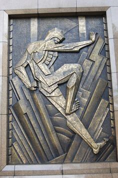 Singapourian Art Deco: Bas relief at Parkview Square in Singapore (copy of Battersea Power Station's bas relief in London). See below!