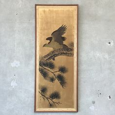 Vintage Japanese Screen Signed