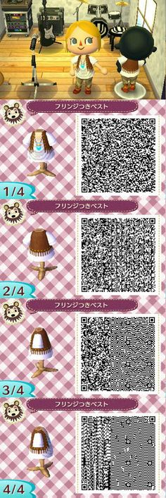 70's Fringed Vest - Animal Crossing New Leaf QR Codes