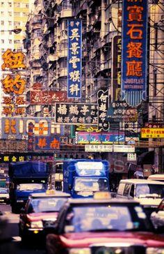 A Hong Kong street scene