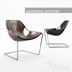 """PROFI"" Paulistano 3dsMax 2010 + fbx (Vray) : Кресла : Файлы : 3D модели, уроки, текстуры, 3d max, Vray"