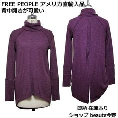Free People Tシャツ・カットソー Free People Long Sleeve Turtleneck plum 即納 正規品