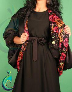 * خليجية *: Dubai Abaya Trends colour pop