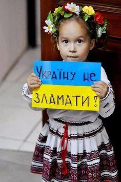 Ukraine does not break!!!