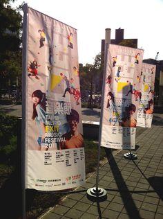 Taipei Metro Exit Music Festival identity on Behance