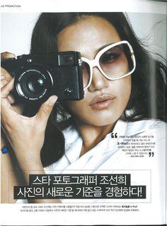 안녕하세요? 국내 대표 패션 잡지 중에 하나인 VOGUE KOREA 9월호에   국내 대표 사진작가이신 조선희 작가님과 함께 저희 후지필름 X-Pro1이 소개되어 여러분들에게 소개해 드리려고 합니다.  조선희 작가님은 모두들 아시다시피 국대 유일의 스타 포토그래퍼 이신데요.  VOGUE 9월호에서는 조선희작가님이 전문가의 기준으로 선택한 후지필름 X-Pro1의 사용소감을 자세히 담고 있습니다.  특히 네팔을 배경으로 한 사진은 이국적인 모습과 다양한 색감들이 인상적인데요.  후지필름 X-Pro1만의 풍부한 색감과 선명한 화질이 조선희작가님의 손길을 받아 더욱더 멋진 사진으로 탄생한 것 같습니다.  조선희 작가님과 함께 촬영한 화보는 VOGUE 뿐만 아니라 GQ, Luxury, 월간 디자인, 월간 DCM에서도 보실 수 있답니다^^    http://blog.naver.com/fujifilm_x/150145991198