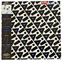 Another stunningly realized album cover out of Japan. That pattern should go straight to textile production as is.