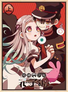 Yandere Manga, Manga Anime, Anime Art, Gon Anime, Otaku Anime, Chibi, Cute Anime Wallpaper, Cute Anime Couples, Animes Wallpapers