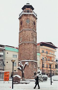 Famous clock at Naousa town Central Macedonia Old Clocks, Macedonia, Pisa, San Francisco Ferry, Greece, Building, Towers, Travel, Landscapes