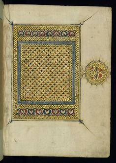 Kitāb al-Shifā - This is the right side of an illuminated double-page frontispiece of geometric design in gold, red, blue, and green, with a marginal rosette at the right. W580