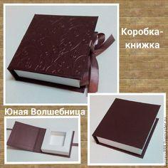 Купить Коробка-книжка - оригинальная упаковка для украшений - бордовый, упаковка, упаковка для украшений, подарочная упаковка