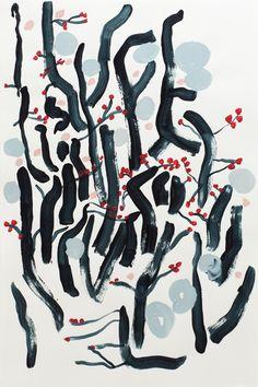 Fleur De Roeck, composition, acrylique sur papier, 2015 Dimensions : 80 X 50 cm.