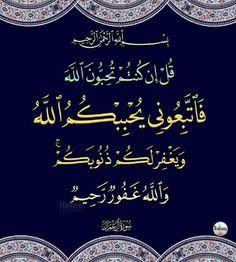 Quran Arabic, Islam Quran, Arabic Calligraphy, Corner Bookshelves, Beautiful Names Of Allah, Arabic Makeup, Faith, Brother, Wallpaper