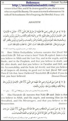 Lesson # 972 from the Noble Quran Bowing down is necessary after reciting this verse Surah 'A'-RAAF(The Heights) – Chapter – 7) Stage – 2, Verse – 206 of 206, Section – 24 of 24 (Part ¾ of - 9) ...