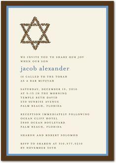Bar mitzvah invite #1