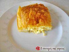 Τυρόπιτα μούρλια Side Dish Recipes, Side Dishes, Bread And Pastries, Spanakopita, Greek Recipes, Lasagna, Tart, Bakery, Food And Drink