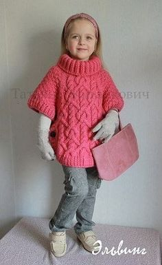 Discussion on LiveInternet - Russian Service Online Diaries Baby Knitting Patterns, Knitting For Kids, Crochet For Kids, Knitting Designs, Crochet Baby, Knit Crochet, Baby Sweaters, Girls Sweaters, Baby Pullover