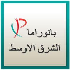 الرئيس سليمان أعطى التعليمات لإصدار طابع تذكاري باسم الفنان الراحل وديع الصافي   - http://www.mepanorama.com/359143/%d8%a7%d9%84%d8%b1%d8%a6%d9%8a%d8%b3-%d8%b3%d9%84%d9%8a%d9%85%d8%a7%d9%86-%d8%a3%d8%b9%d8%b7%d9%89-%d8%a7%d9%84%d8%aa%d8%b9%d9%84%d9%8a%d9%85%d8%a7%d8%aa-%d9%84%d8%a5%d8%b5%d8%af%d8%a7%d8%b1-%d8%b7/