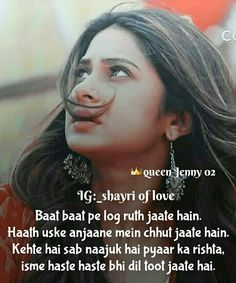32 Best Bepanah ❤️ Quotes images in 2018 | Jennifer winget, Maya