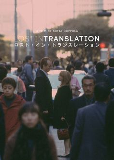 Lost in Translation, written and directed by Sofia Coppola (2003)