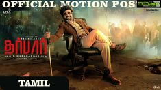 DARBAR Motion Poster Indian Movie Trailer in USA Presenting the Official Motion Poster of 'DARBAR (Telugu)'; Starring Rajinikanth & Nayanthara in lead roles, Music Composed by Anirudh Ravichander, Produced by Lyca Productions & Directed by AR Murugadoss. Motion Poster, Upcoming Films, Beauty Awards, Indian Movies, Hollywood Celebrities, Latest Movies, Movie Trailers, Cinematography, Thriller