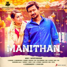 Manithan (2016) FLAC Songs Download [ACD-Rip] - Tamil HD Audio