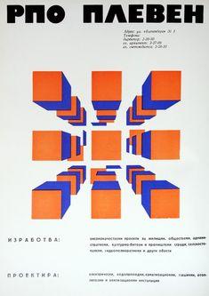 Advertising | Eastern Europe Shape Design, 80s Design, Cover Design, Layout Design, Vintage Graphic Design, Graphic Design Posters, Graphic Design Inspiration, Vaporwave, Math Books