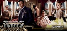 The Great Gatsby, international poster. (click the image for extremely high-res photo.)