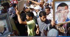 هيومن رايتس ووتش: تونس ـ أربع سنوات والعدالة مازالت غائبة | البرقية التونسية