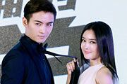Chen Xiao 陈晓   Chinese Actor