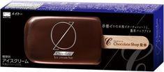 協同乳業から新作アイスクリーム「チョコレートアイスクリームバー」が2月26日に発売されます。想定価格は19…