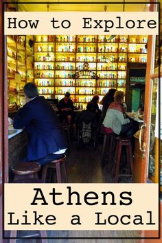 How to Explore Athens Like a Local {Big World Small Pockets}