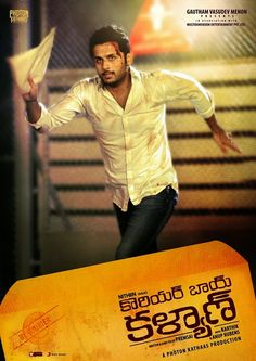 telugu all dj remix mp3 songs download