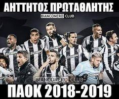 Thessaloniki, Club, Memes, Movie Posters, Meme, Film Poster, Billboard, Film Posters