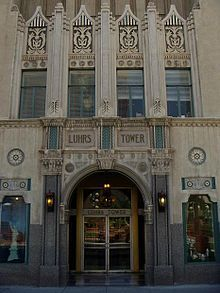 Entrance to Luhrs Tower, Art Deco skyscraper office building in downtown Phoenix, Arizona. Completed in 1929, the tower reaches a height of 185 ft (56 m). Luhrs Tower has 14 stories, with symmetrical setbacks at the 8th and 11th floors. It was designed by the El Paso architectural firm of Trost & Trost.