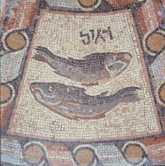 Zodiac sign of Pisces, detail of 4th century synagogue floor mosaic, Hammath, south of Tiberias, Israel